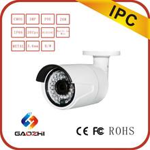 3MP IR CUT COMS Waterproof IP66 IP Camera Outdoor IP Camera IPC With POE