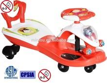swing car plasma car twist car (ASTM,CPSIA)