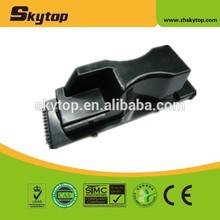 compatible canon NPG18 / GPR6 / EXV3 toner cartridge for canon IR2200 IR2220 IR2800 IR3300 IR3320