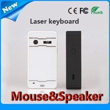 Wireless virtual laser keyboard&Speaker&Mouse function laser projection keyboard