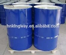 Glyceryl monooleate (liquid monoglyceride) 111-03-5