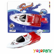 2013 Hottest Children Battery Operated Boat Toys, battery operated toy