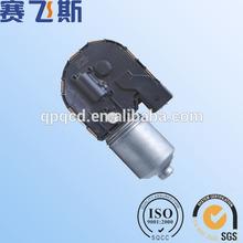 12v dc car wiper motor electromotor