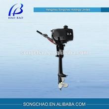 Haobao alta calidad T2.5-BMS 2 tiempos 2.5 HP chino Diesel Motor fuera de borda