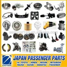 AFM Over 1800 items mitsubishi rosa parts