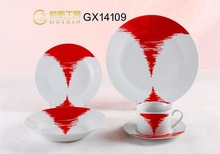 20 pcs Factory Direct Wholesale Porcelain Dinner Plate and Cup