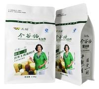 Flour Bag, Wheat Flour Packaging Bags With Zipper