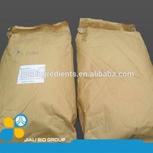 Calcium Citrate White powder , Calcium citrate USP32 CAS NO:5785-44-4