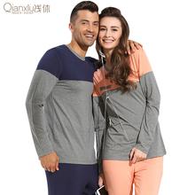 Qianxiu high quality various styles cheap lovers' pajamas