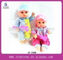 13 polegadas oem projetos falando de vinil boneca moda bebê vivo com ic