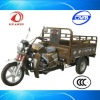 HY200ZH-ZHY three wheel trucks