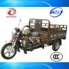 HY200ZH-ZHY three wheel trucks