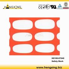 HX100-07040 safety barrier fence