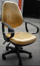 Office computer chair Swivel Tilt Mechanism Z-026