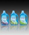 Servicio de lavandería líquido detergente( 2l)