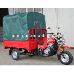 250CC motor tricar seller