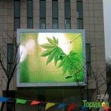 fabrica de carteles publicitarios de leds gigantes electronicos full color para avisos luminosos outdoor al aire libre