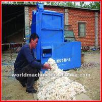 hot selling cotton boll hulling machine