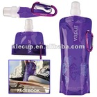 outdoor BPA free water bag, collapsible sports water bottles, customize water bottle