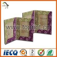 Customed cardboard paper craft photo frame