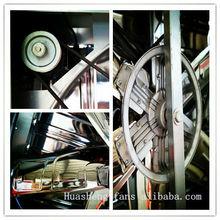 HS series window mounted centrifugal ventilation fan
