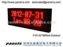P10 outdoor RED led advertising signboard,Shenzhen biggest led mini sign manufacturer