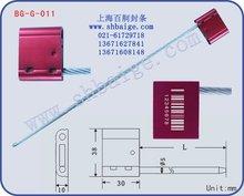 cable seals BG-G-011 cargo lock