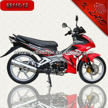 custom for sale kawasaki motorcycle (SS110-12)