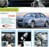 One Way Car Alarm Auto Security System Keyless Remote Start Alarm Siren for Chevrolet Cruze 2012 Hottest Car