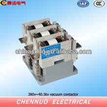 1.6KV permanent magnetic vacuum contactor AC 220V high current contactor