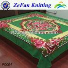 100% polyester flower printed polar fleece blanket