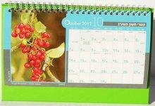 mini paper calendars