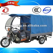 Motorized tricycle for cargo and passenger 150cc