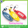 Promotional eva foam floating key chains