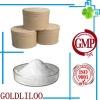 GMP standard Atropine sulfate (CAS NO.:51-55-8)