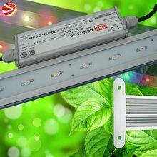 32w linear led grow light bar with CE/RoHS/FCC mark