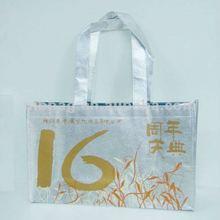 london anniversary silver laminated non-woven tote bag