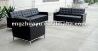 harvey norman furniture HY-C014