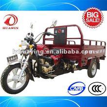 Trike 125cc
