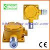 hydrogen fluoride monitor detector HF gas alarm sensor transmitter