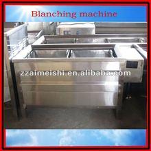 Almond blancher machine 0086-13523507946