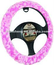 steering wheel cover/pink plush