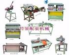bamboo stick,toothpick , incense stick making machine,production line