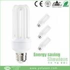 3u tube light EMC/CE/RoHs energy saving lamp