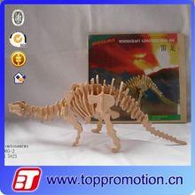 promotion dinosaur shape wooden 3d puzzles toy
