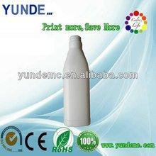 zhuhai toner cartridge 126 for use in Sharp