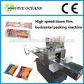 Machine automatique d'emballage/ Onduleur double fréquence/ Ecran tactile/ Rinçage de gaz