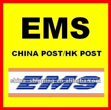 correo aéreo de china con el precio más barato