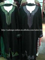 C442 Black Jilbab Abaya hijab islam niqab dress arab