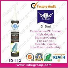 Canton Fair construction polyurethane sealant